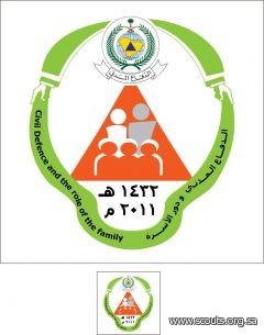 الكشافة تشارك في فعاليات اليوم العالمي للدفاع المدني جمعية الكشافة